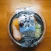 8/3(月)セブンイレブンの冷やしつけ麺、半額寿司