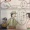 川崎・しんゆり芸術祭