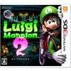 3DSのおすすめのアクションゲーム、ランキング12を紹介【人気、神ゲー、名作】