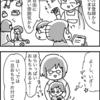 【漫画】子育て支援センターデビューの話1
