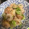 【レシピ覚書】 そら豆と竹輪の明太マヨネーズ(しにゃごはんさん)