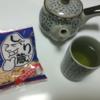 お茶に合うお菓子 しゃり蔵