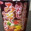 サンヨー食品の「愛知三河醸造みそ使用 赤だしみそラーメン」を食べました(^o^)《フィラ〜食品シリーズ #11》