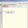 SQL Server 2008 で「DTS 2000 パッケージ実行タスク」を利用するには