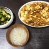 麻婆茄子、きゅうり、味噌汁