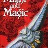 今ファミコンのマイト&マジックの攻略本にとんでもないことが起こっている?