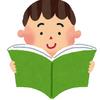 学習につまづく子供たち。「読みが苦手」眼球運動に問題があるかも⁉︎  ビジョントレーニングのやり方と効果!