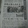 菅政権で携帯料金は安くなるのか?