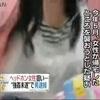 【一人暮らしの女性狙う】 韓国人留学生が、東京都内で女性3名を強姦、警視庁に逮捕 【李桐昊(イ・ドンホ)容疑者】