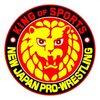 【新日本プロレス】特別な年となった2020年も新日本プロレスはやっぱり凄かった