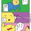 【子育て漫画】生後8ヶ月はヤギ