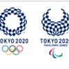 東京オリンピックチケット申し込みに成功!電話繋がらずかなり大変でした・・。