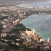 グアムは空から見ても美しいアイランド