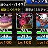 level.1526【赤い霧】第187回闘技場ランキングバトル4日目