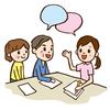 相談支援専門員の資格、求人、仕事内容~令和2年の変更で実務経験や研修要件はどう変わるのか
