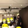 丸山塾ウィーク。東京・大阪交流会に行ってきました