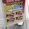 東京で味わうバインミー!大久保バミオーイシ(Bahnmi Oishi)へ