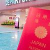 シンガポール、チャンギ国際空港から飛行機を乗るなら断然アーリーチェックイン!早めにチェックインしたら、涼しい空港でゆっくり過ごすもよし、お土産を探すもよし!