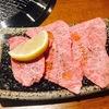 恵比寿「新鮮焼肉ランボー」〜1皿1800円のイチボ焼の圧倒的暴力