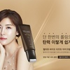ジウォンさんがブランドモデルを務めるWELLAGEから美しい画像をご紹介します!!