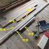 天板巾木を作る