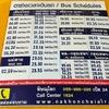 バンコク行きの長距離バス(ナコンチャイエア)