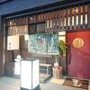 【オススメ5店】延岡市・日向市(宮崎)にある居酒屋が人気のお店