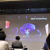 【VR】【イベント】Oculus Connect 6 Meetupに参加してきました