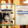 【台北】志村けんさんが愛したマッサージ店ーダイナスティ