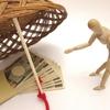 【対象者限定】Yahoo!プレミアム月額会員費が最大6ヶ月無料!!に大きな罠・・・。