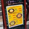 餃子の王将三条店 こんなん欲しかってんシリーズ!からの 長時間滞在型タリーズコーヒー三条通り店