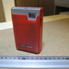 My 1st Radio NATIONAL R-1028