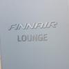 【Lounge】Vantaa空港/Finnairラウンジレビュー