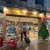 ベネチア☆マルコポーロ空港のお土産事情