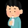 豊中市【65歳以上の高齢者、無料PCR検査(任意)が開始されます!】