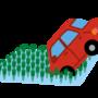 自賠責保険と任意保険(自動車保険の基礎の基礎)