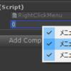 【Unity】エディタ拡張で右クリックメニューを追加する