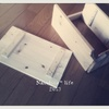 DIY。ヘンテコなカタチの箱の正体。