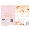 【エステチラシ・パンフレット印刷】ネイル・アイラッシュ・ボディケアの美容向けデザイン印刷作成