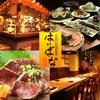 【オススメ5店】恵比寿・中目黒・代官山・広尾(東京)にある泡盛が人気のお店