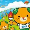【5月29日  49日目】献血 & 松山観光よーん♪(´ε` )