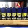 【新商品】待望?!のミル付きフーコック産胡椒の販売を始めました