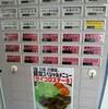 「喫茶オリーブ」(ポパイ)で「肉そば定」 500円(感謝デー)
