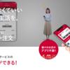 【5/11~】(d払い)d払いアプリから予約・注文ならいつでも+1%ポイント還元!