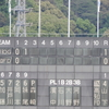 2018.04.20.高知ファイティングドッグス対香川オリーブガイナーズ@高知観戦記