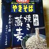ぺヤング 和風焼き蕎麦★食べてみました