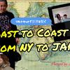COAST to COAST CUT from NY to JAPAN!!!  〜リモートカットで世界を繋ぐ〜