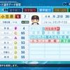 2008年 小笠原道大 パワプロ2020-21