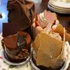 新百合ヶ丘の大人のスイーツ「パティスリー エチエンヌ」で初めてケーキを買ってみた。