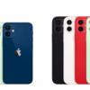 iPhone 12、iPhone 12 mini、iPhone SE 第2世代のどれを買えばいいの?
